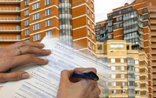 Аварийный дом: правила признания, нормы, расселение жильцов
