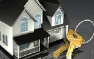 Продажа квартиры: как оформить?