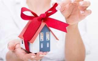Дарственная на квартиру между близкими родственниками – образец, правила заполнения