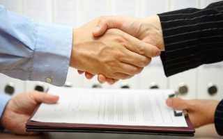 Доверенность на продажу недвижимости