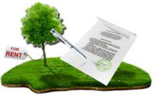 Договор аренды земли сельхозназначения, скачать бесплатно – образец, правила заполнения