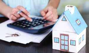 Налог с продажи квартиры в собственности менее 3 лет в  году