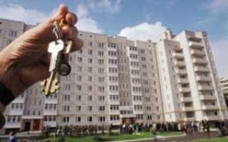 Как получить социальное жилье?