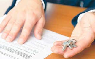 Как правильно оформить акт приема-передачи при продаже и сдаче квартиры в аренду?