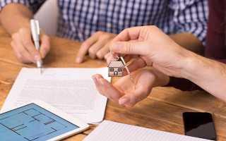 Купить квартиру с прописанным человеком