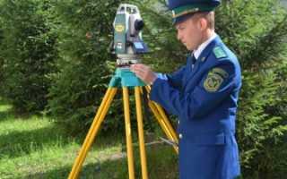 Нормативно правовые акты земельного надзора