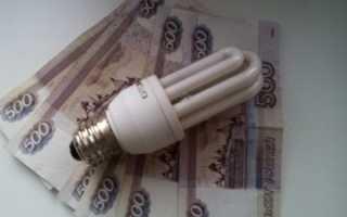 Электроэнергия на ОДН: как снизить?
