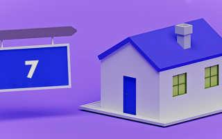 Как получить помощь от государства на покупку квартиры