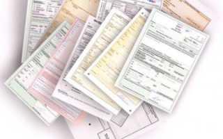 Какие документы можно не предоставлять при государственной регистрации прав?