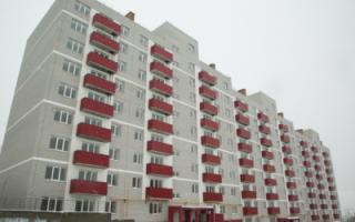Как узнать, кто собственник квартиры?