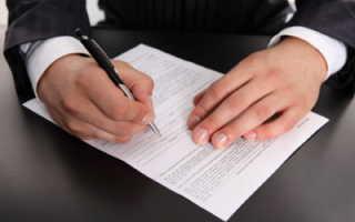 Предварительный договор купли-продажи земельного участка – образец, правила заполнения