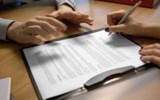Заявление наследника об отказе от наследства в пользу другого наследника – образец, правила заполнения