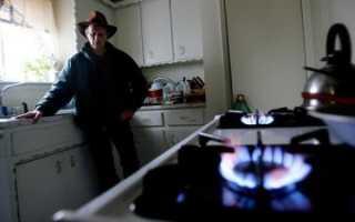 Согласие соседа на подключение газа согласия