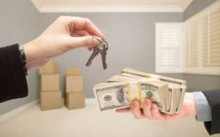 Квартиру в ипотеке продать можно и есть 3 способа продажи