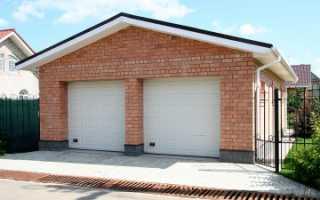 Список документов на регистрацию права собственности на гараж